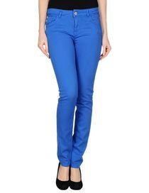 REDValentino - Denim trousers