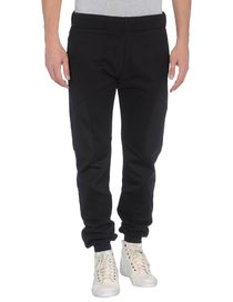 McQ - Sweat pants