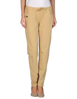 Pantaloni felpa - HUMANOID EUR 31.00