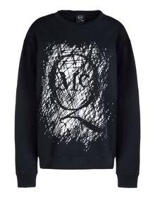 Sweatshirt - McQ Alexander McQueen