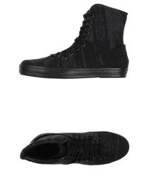 EMPORIO ARMANI - High-top trainers