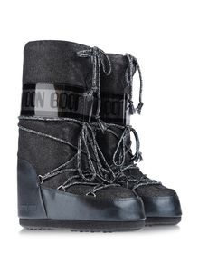 Rain & Cold weather boots - MOON BOOT