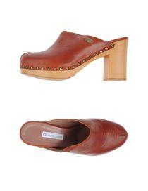 Магазин Обуви Сабо