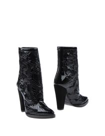 BALMAIN - Bottines