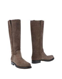 Lena Milos Footwear Boots