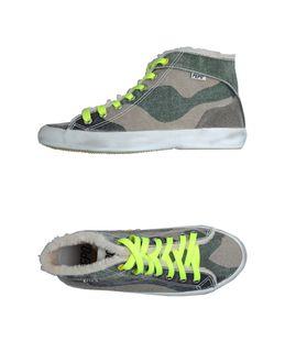 Hochgeschlossener Sneaker - PEPO EUR 39.00