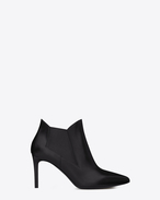 Classic Paris 80 Chelsea Ankle Boot In Black Leather