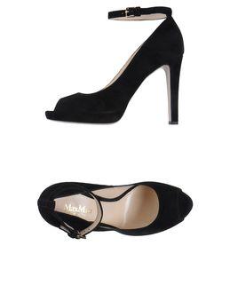Max Mara Footwear Platform Sandals