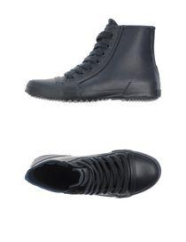 PDO 1 - Sneakers alte