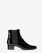 Babies 40 Central Cut Chelsea Bootie in Black Patent Leather