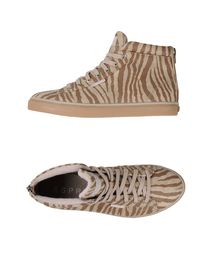 ESPRIT - Sneakers alte