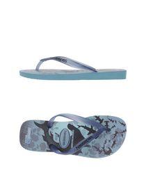HAVAIANAS - Flip flops & clog sandals