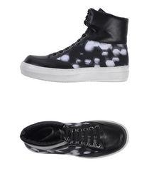 JIL SANDER NAVY - Sneakers alte