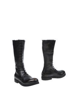 Boots - MARSÈLL