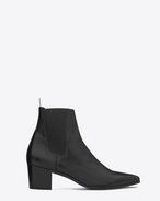 FRENCH 60 CROPPED CHELSEA BOOT IN BLACK CRACKED Shiny LEATHER