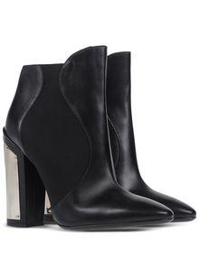 Ankle boots - GIAMBATTISTA VALLI