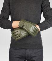 Sergeant Intrecciato Soft Nappa Gloves