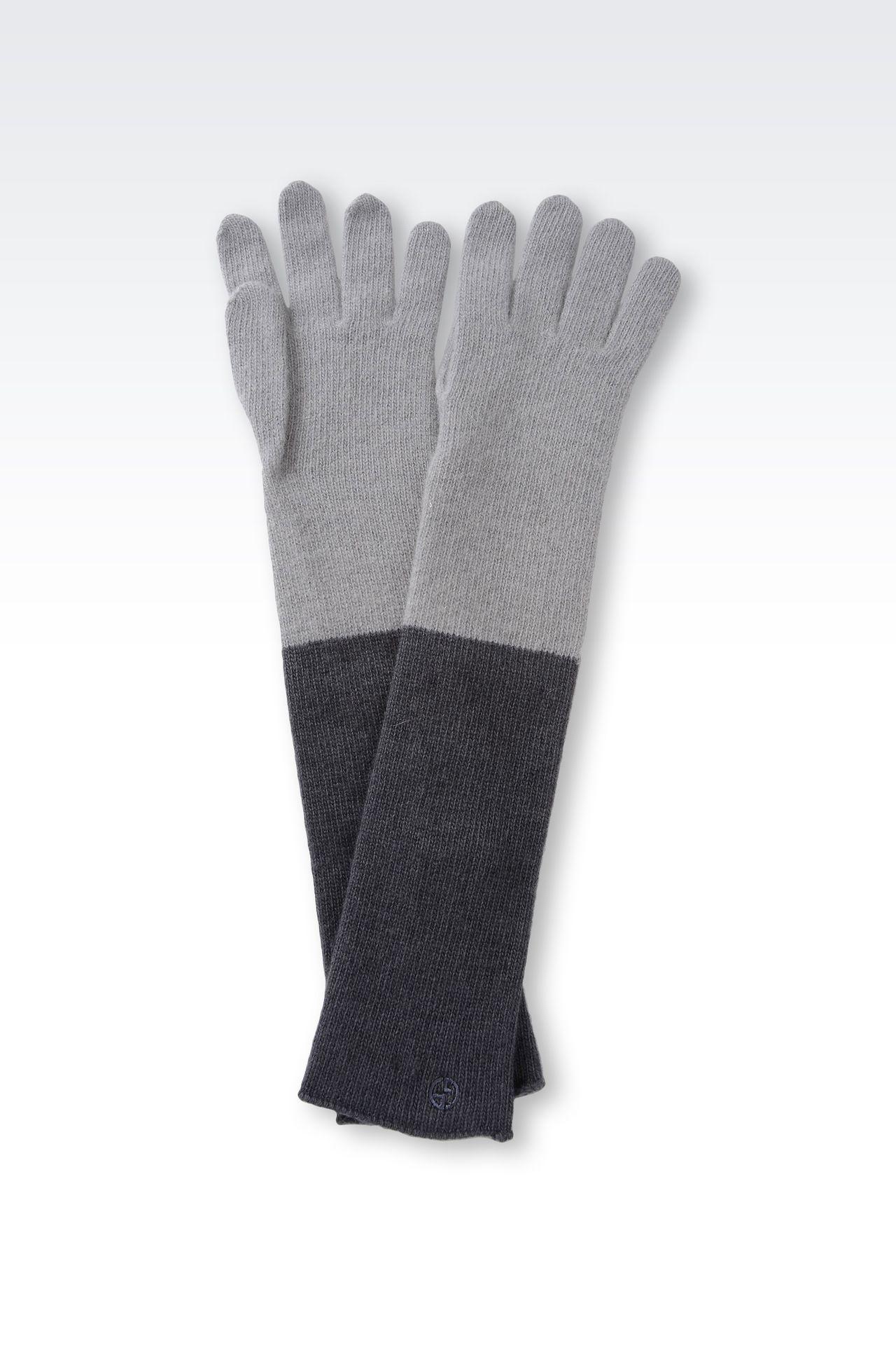 Knitting Pattern Long Gloves : Giorgio Armani Women LONG KNIT GLOVE - Armani.com