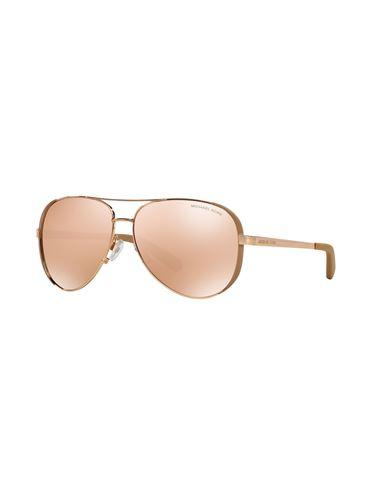 Солнечные очки MICHAEL KORS 46401970HO