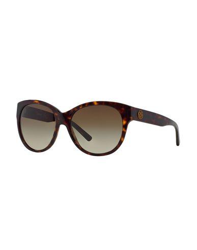 Солнечные очки DKNY 46403575MP