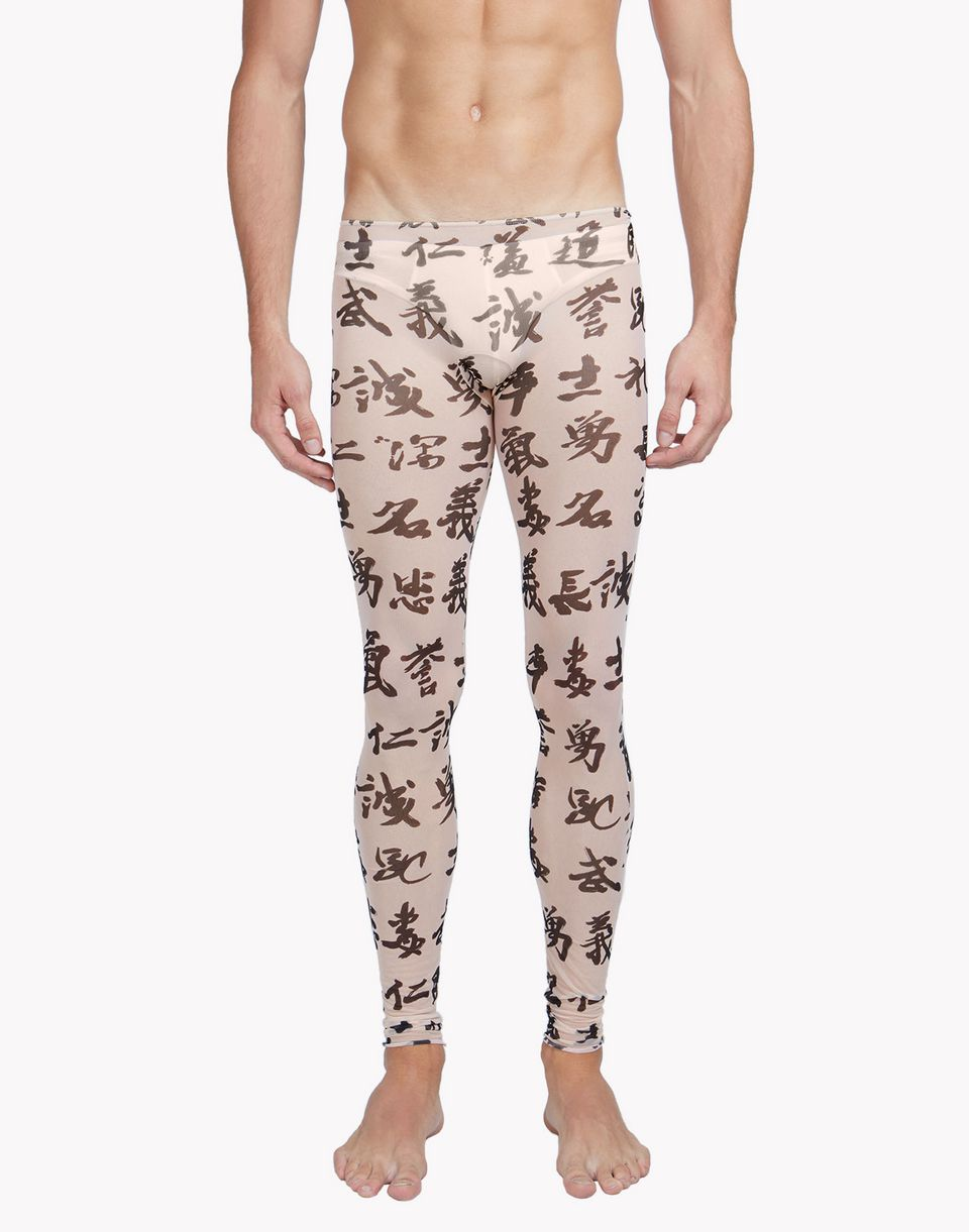 leggins underwear Man Dsquared2