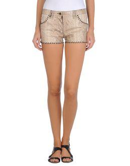 Pantalones de piel - PLEIN SUD EUR 170.00
