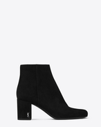 BABIES 70 Ankle Boot in Black Suede and Silver-Toned Metal