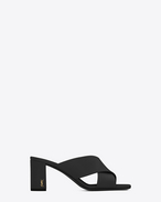 SAINT LAURENT Loulou D LOULOU 70 Mule Sandal in Black f