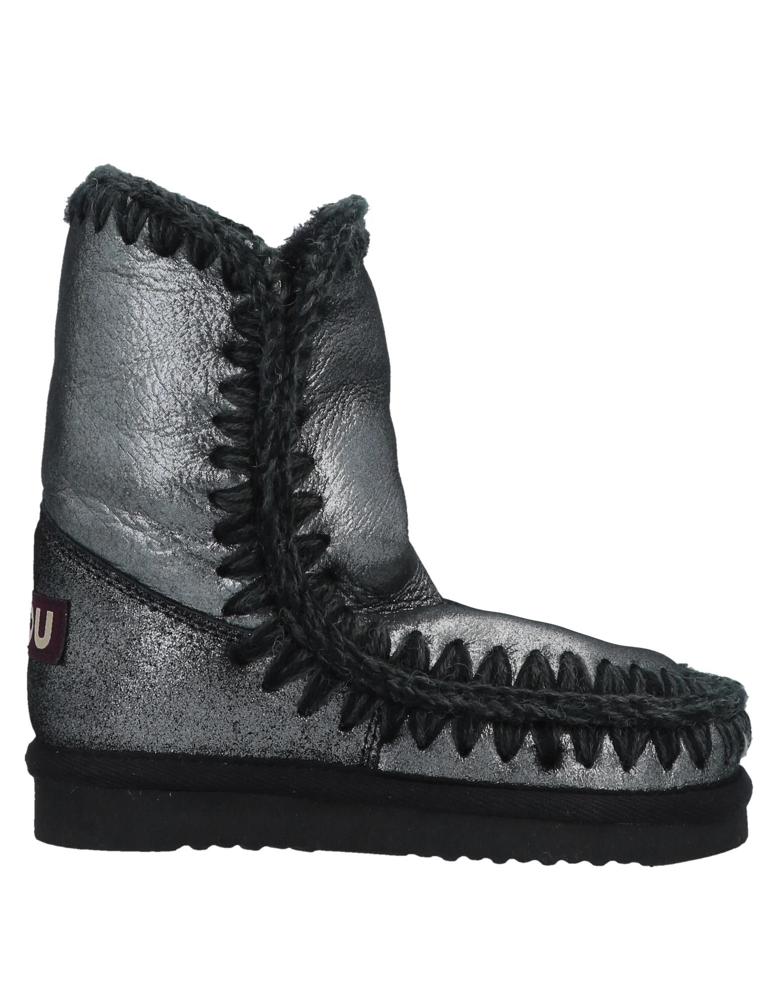MOU   MOU Ankle Boots 11229277   Goxip