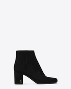 SAINT LAURENT Loulou D Loulou 70 ankle boot in black suede and silver-toned metal f
