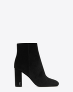 SAINT LAURENT Loulou D LOULOU 95 Zipped Ankle Boot in Black Velvet f