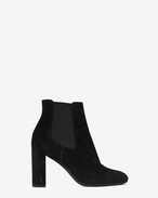 SAINT LAURENT Loulou D LOULOU 95 Chelsea ankle boot in black suede f