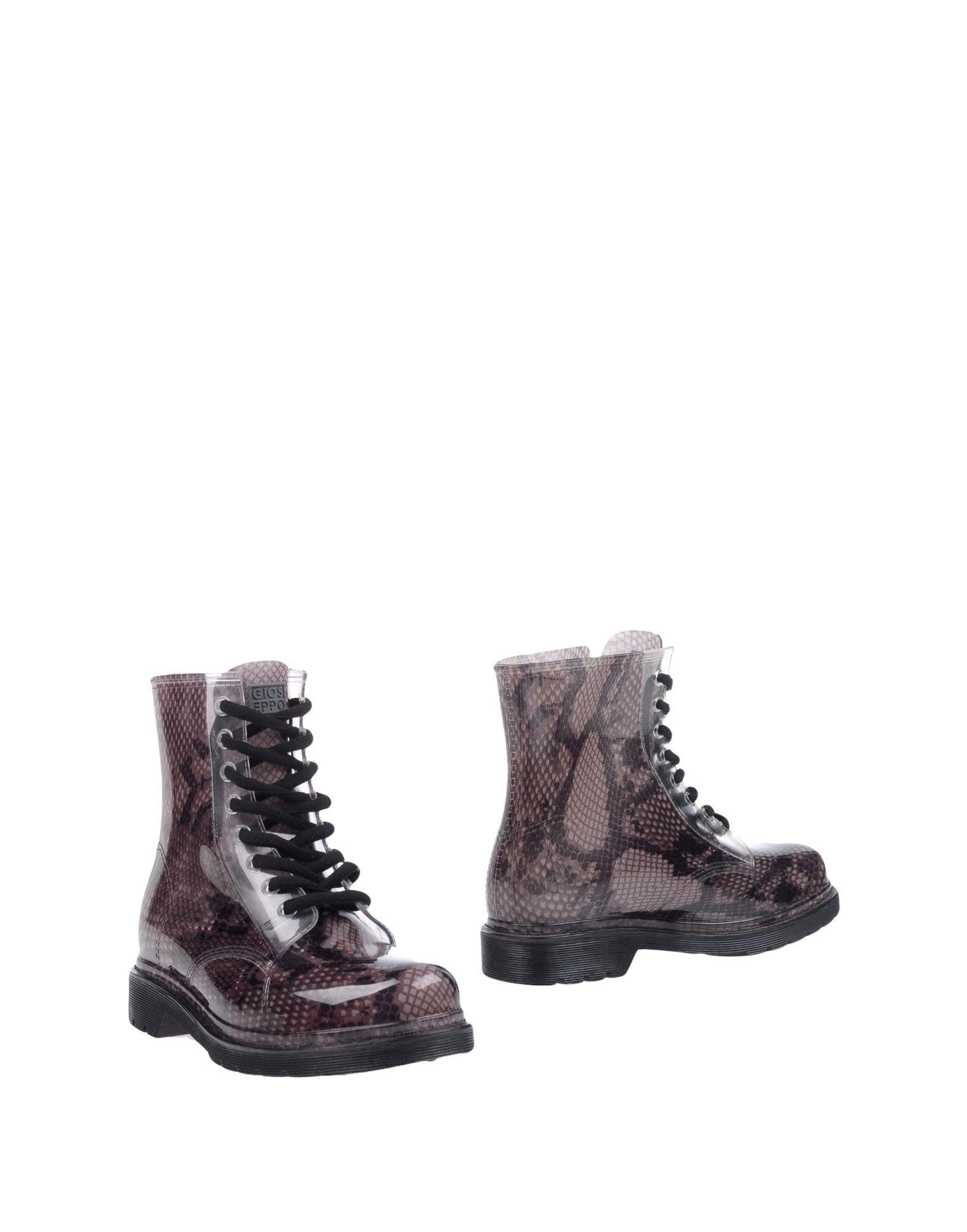 GIOSEPPO Полусапоги и высокие ботинки