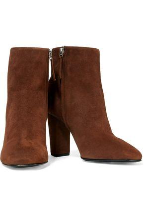 GIUSEPPE ZANOTTI DESIGN Suede boots