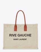 SAINT LAURENT ノエ D RIVE GAUCHE tote bag in beige linen and cognac leather f