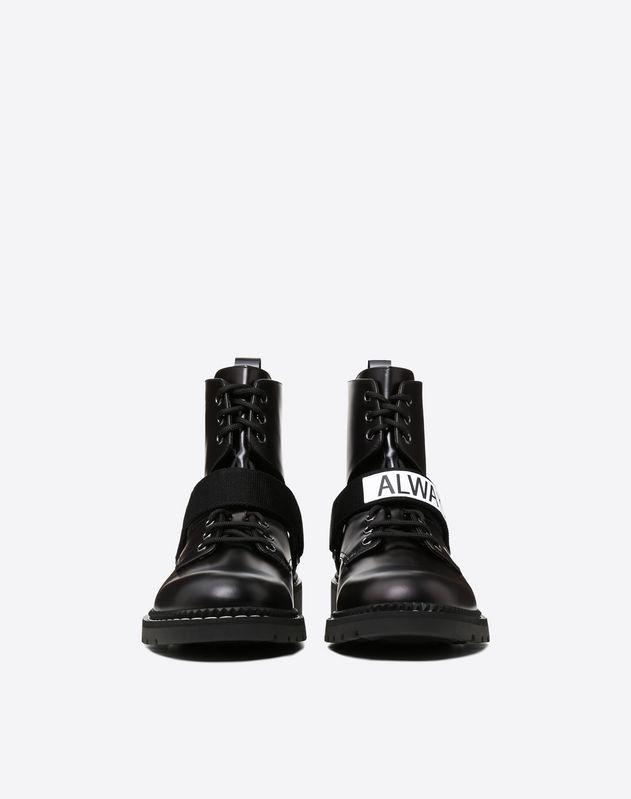 Coordinates boot