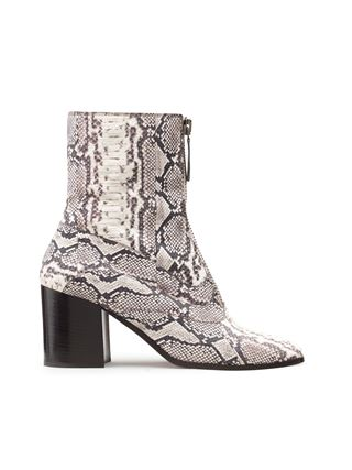 Qacey ankle boot