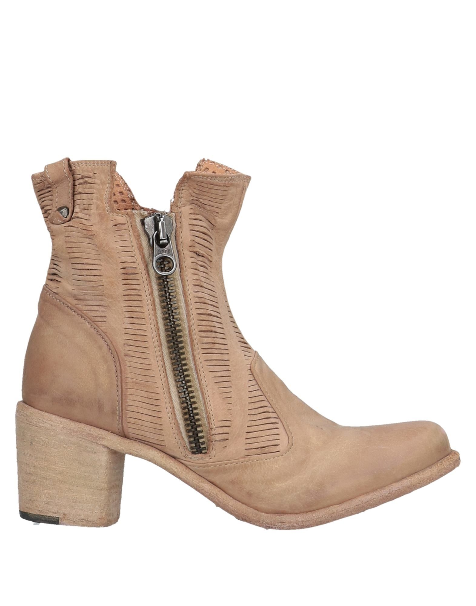 NYLO Ankle Boot in Beige