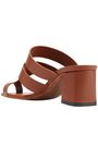 NEOUS Anthos cutout leather mules