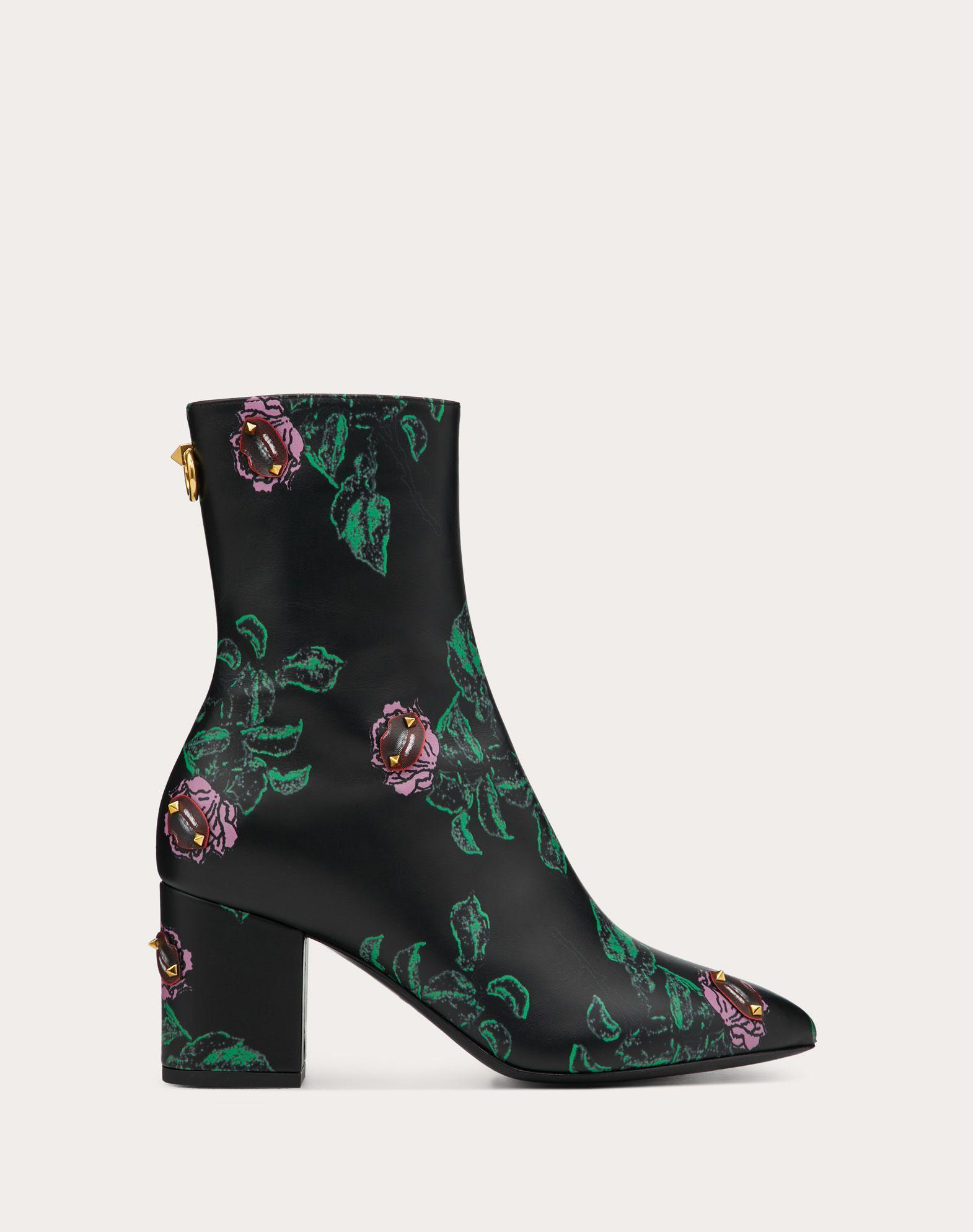 Valentino Garavani Undercover Ankle Boot 70 mm