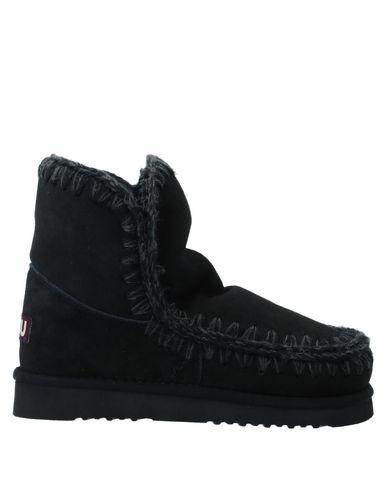 Купить Полусапоги и высокие ботинки от MOU черного цвета