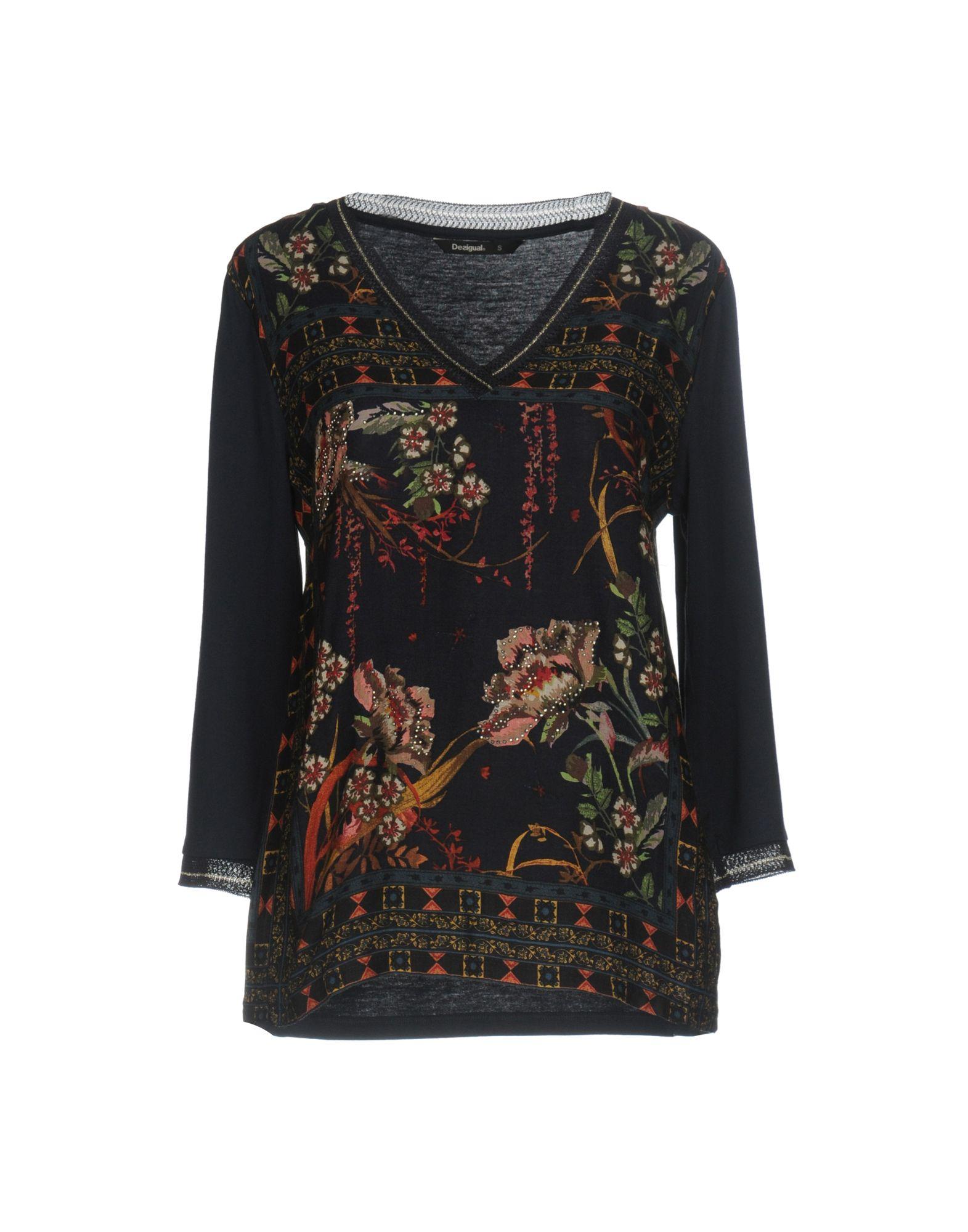 DESIGUAL Блузка цена