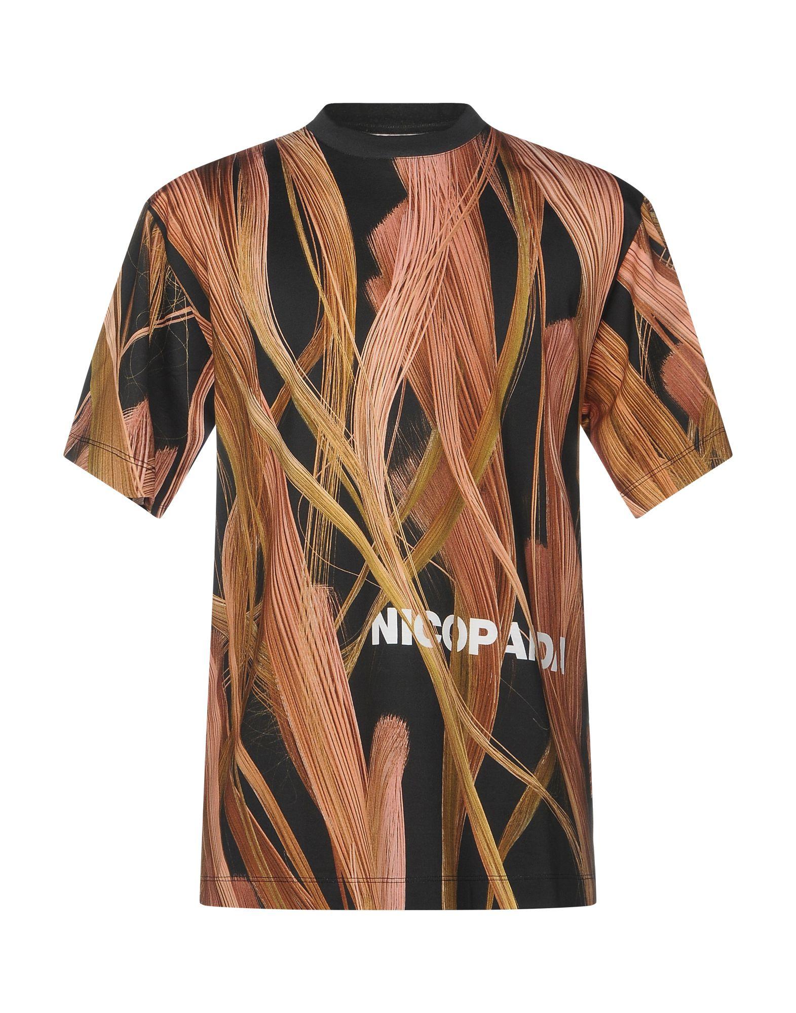 NICOPANDA Футболка футболка для мальчика acoola curie цвет разноцветный 20120110176 4400 размер 122