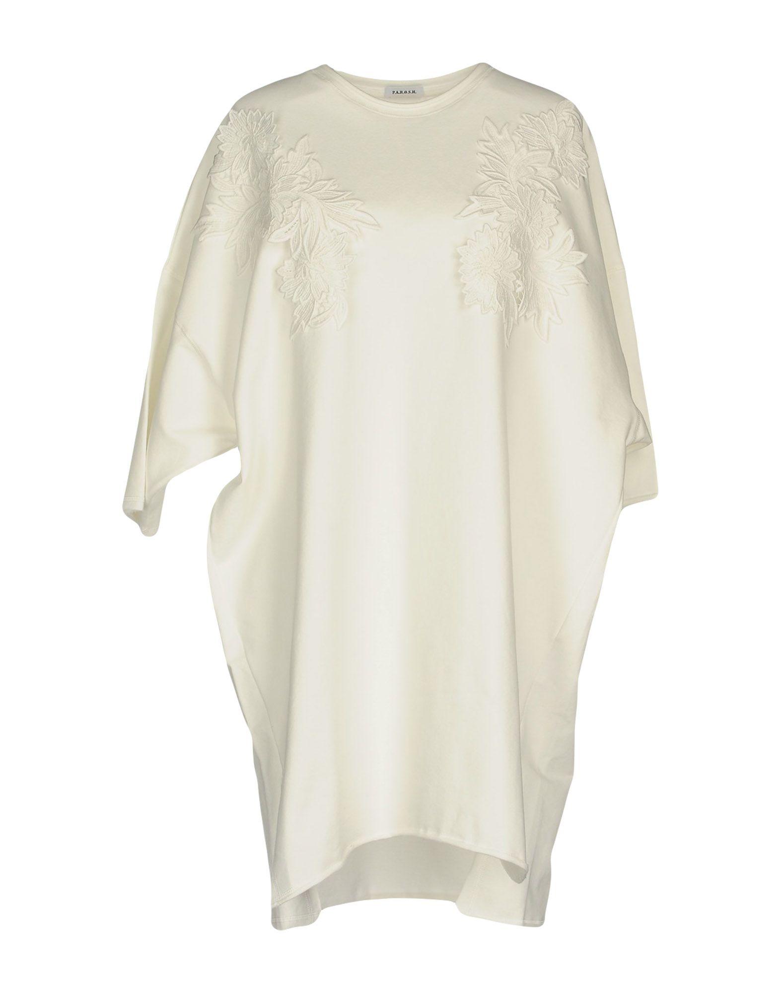 P.A.R.O.S.H. Короткое платье гипюровое платье