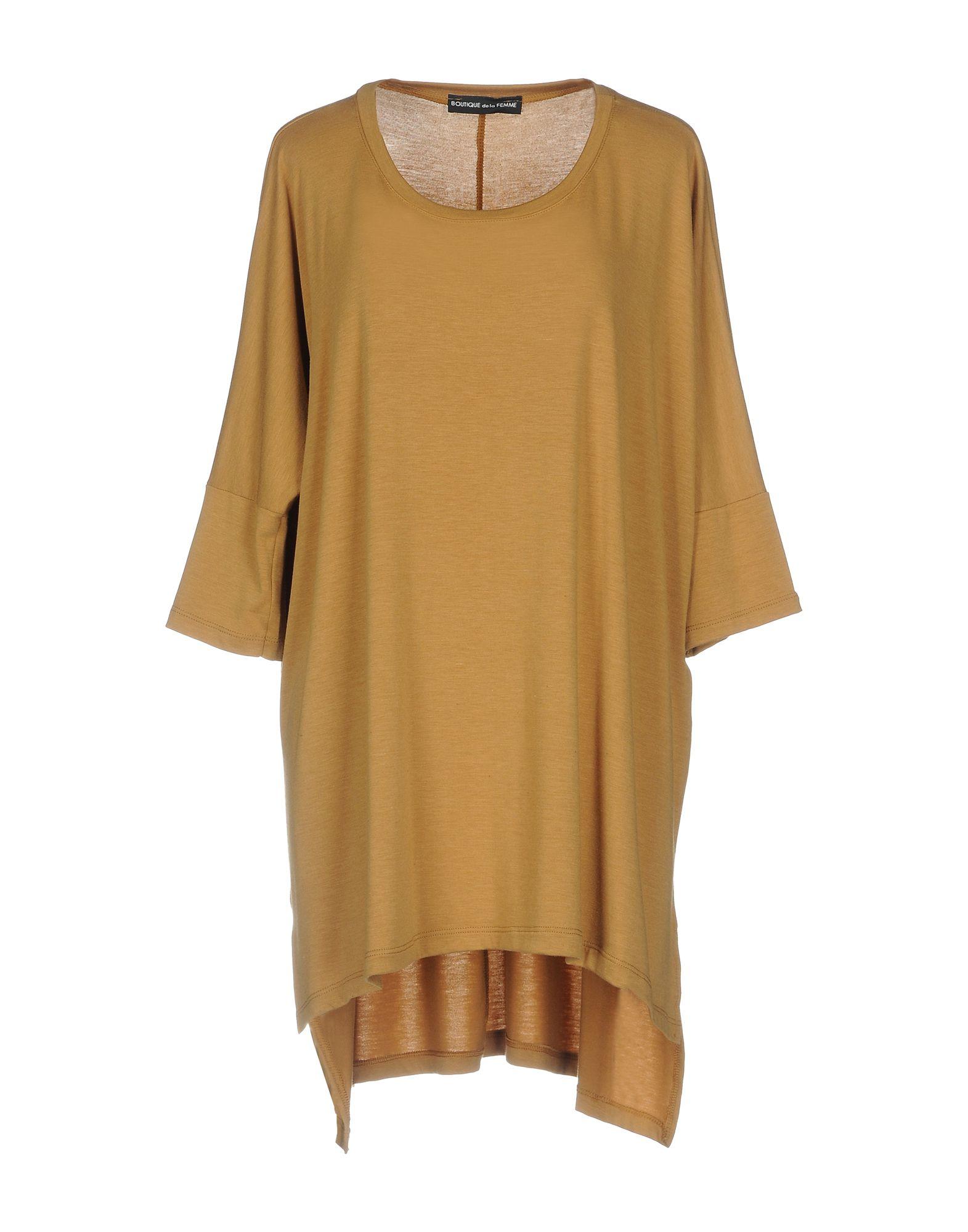 BOUTIQUE de la FEMME Короткое платье boutique de la femme короткое платье