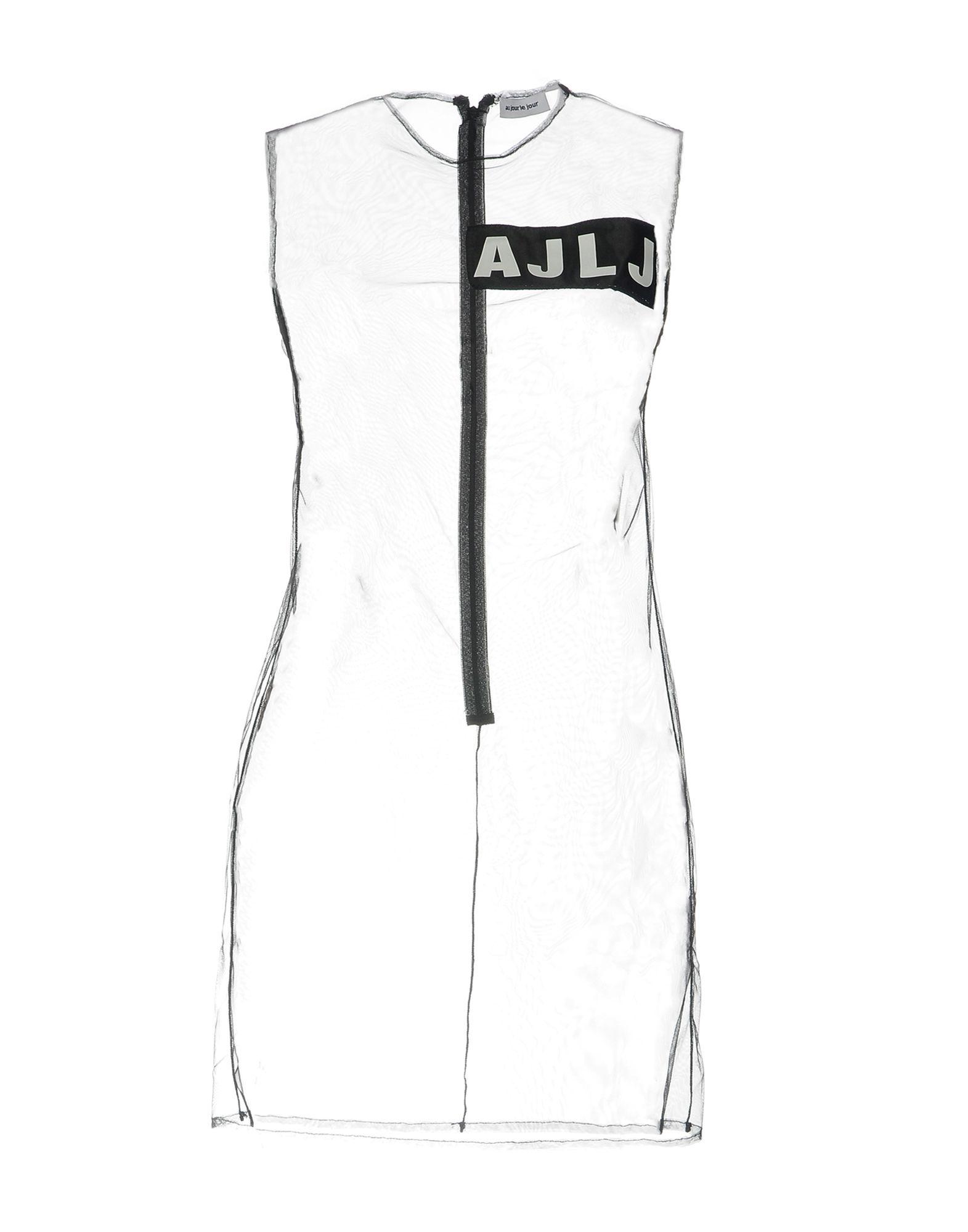брюки au jour le jour брюки укороченные AU JOUR LE JOUR Топ без рукавов
