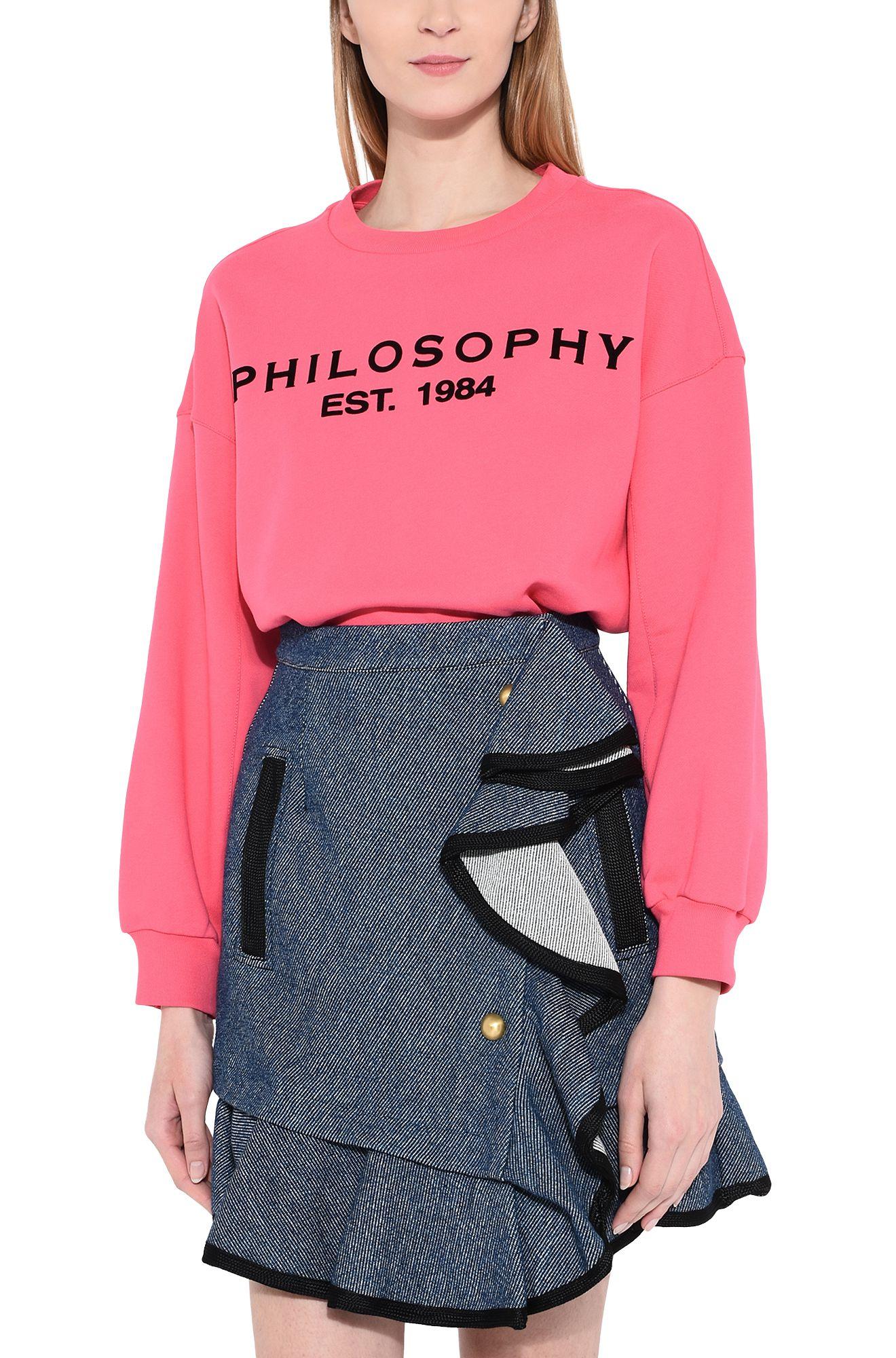 PHILOSOPHY di LORENZO SERAFINI Cardigan D Lilac Love maxi cardigan r