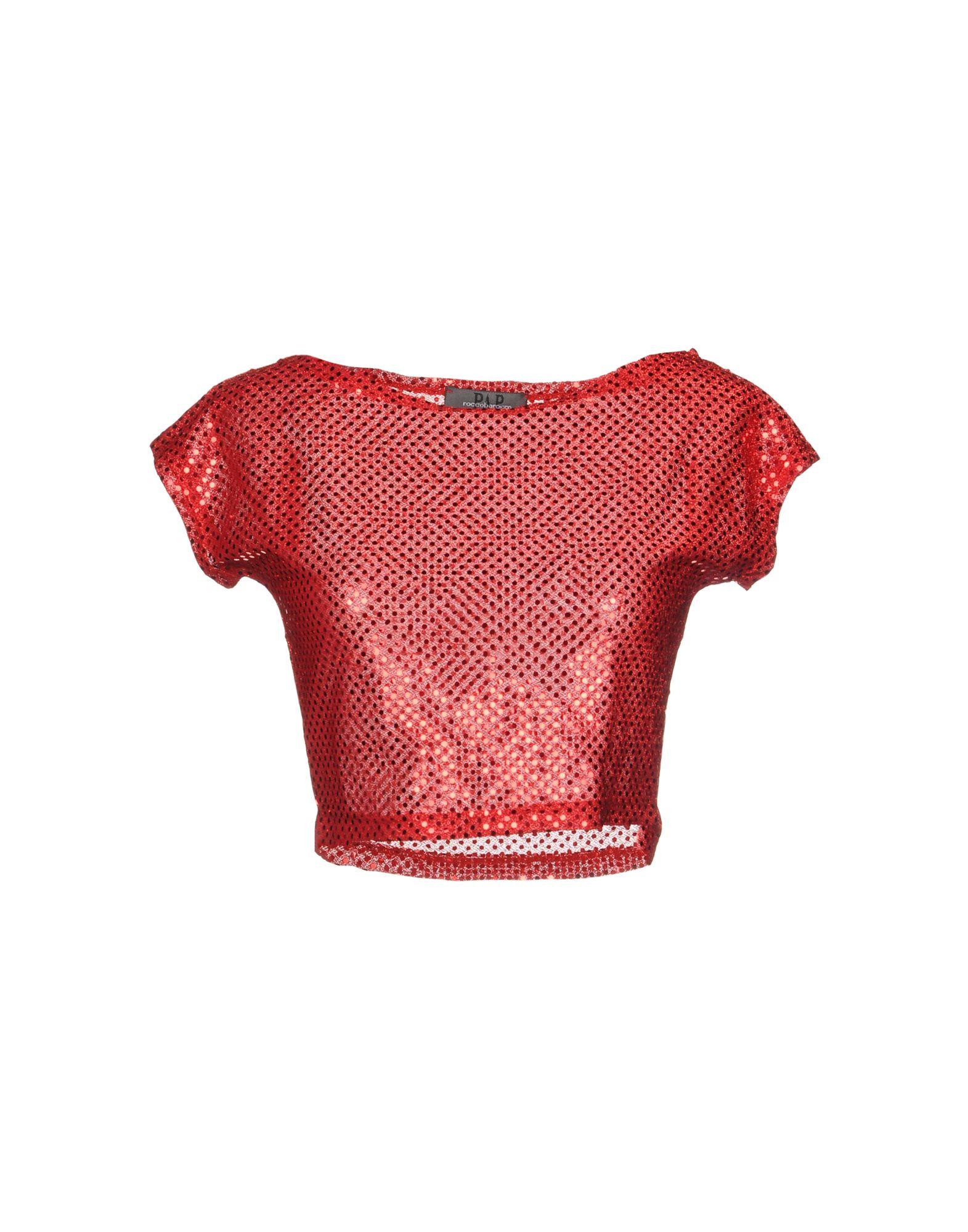 ROCCOBAROCCO Блузка цена 2017