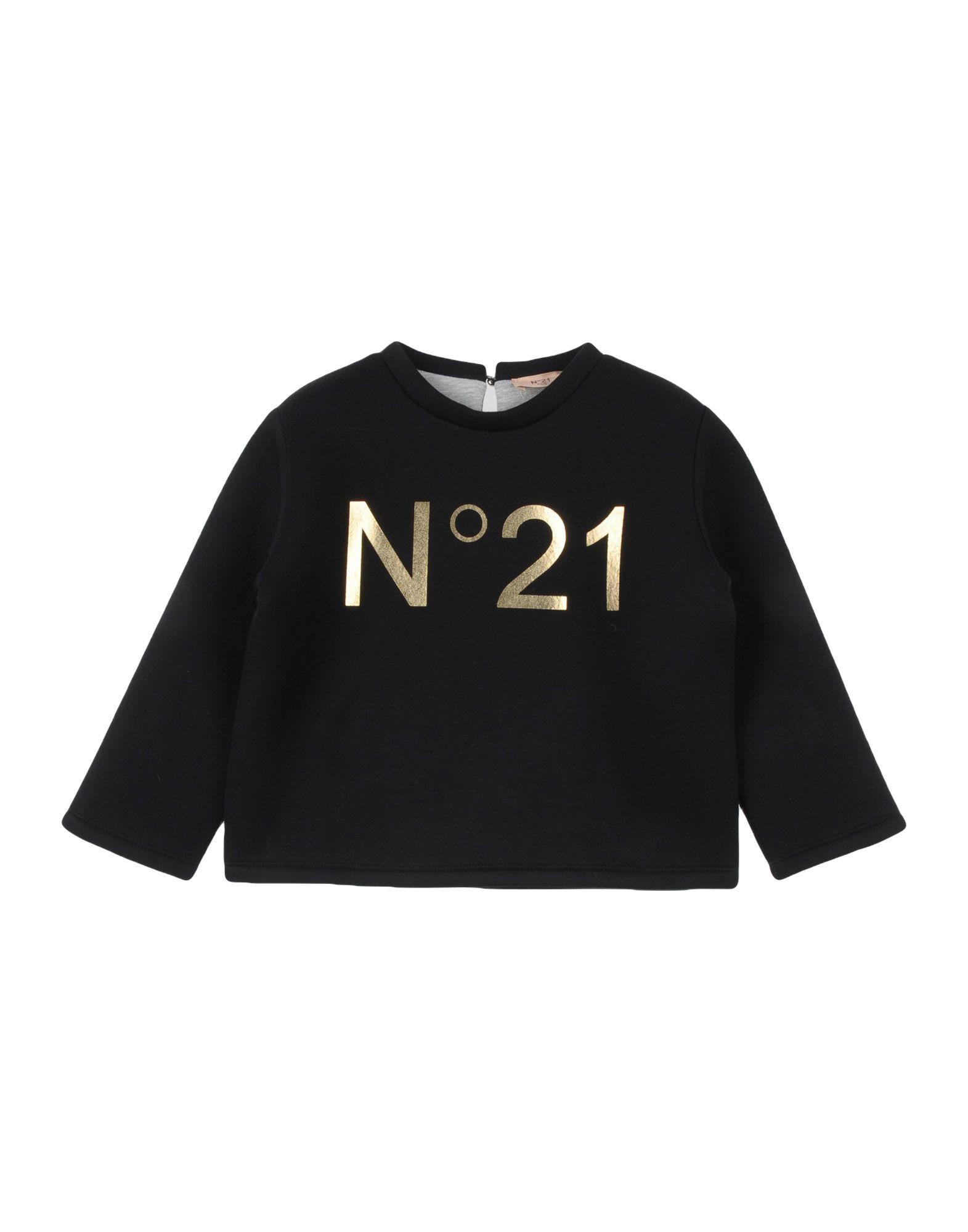 N°21 Толстовка цена