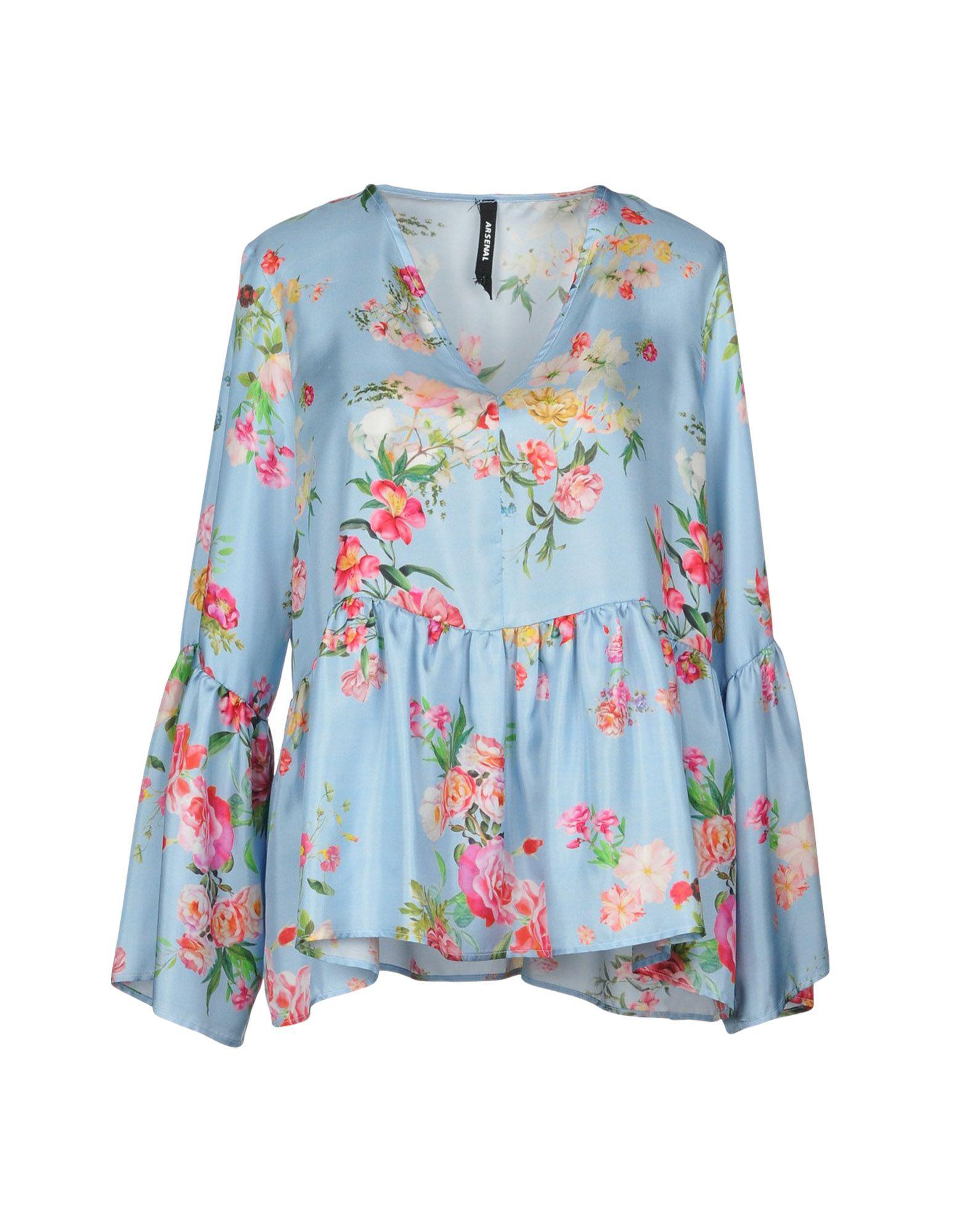 цены на ARSENAL Блузка в интернет-магазинах
